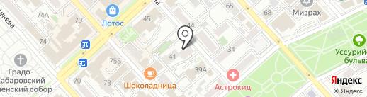 КУХНЯ на карте Хабаровска