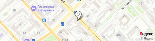 Магазин бытовой химии на карте Хабаровска