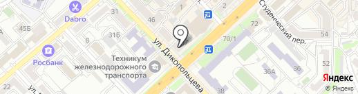 WESTFALIKA SHOES на карте Хабаровска