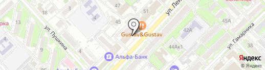 Густав и Густав на карте Хабаровска