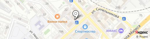 Фармация, ГУП на карте Хабаровска