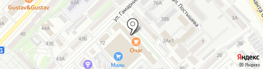 Хорошие Люди на карте Хабаровска