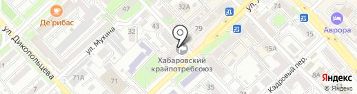 Огма на карте Хабаровска