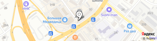 Деньги в руки на карте Хабаровска