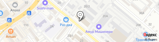 АмурСтройАльянс на карте Хабаровска