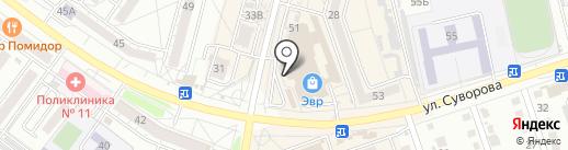 БОЛЬШАЯ СТИРКА на карте Хабаровска