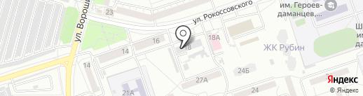Ростелеком, ПАО на карте Хабаровска