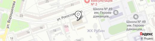 Аптека 27 на карте Хабаровска