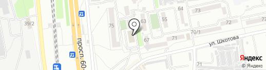 Отделение ГИБДД ОМВД России по Хабаровскому району на карте Хабаровска