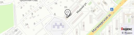 Скорпион на карте Хабаровска