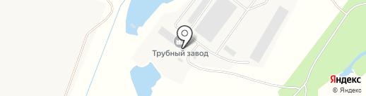 Хабаровский трубный завод на карте Ильинки