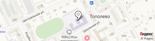 Многофункциональный центр предоставления государственных и муниципальных услуг г. Хабаровска на карте Тополево