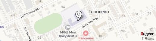 Хабаровский комплексный центр социального обслуживания населения на карте Тополево