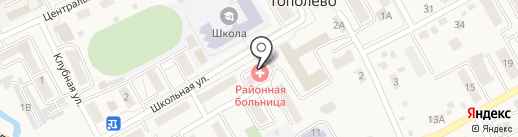 Районная больница на карте Тополево