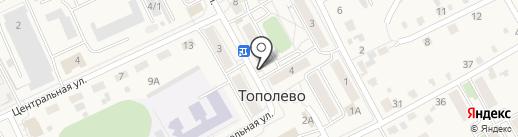 Аптека на карте Тополево