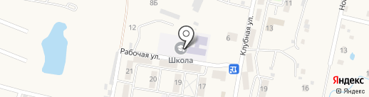 Средняя общеобразовательная школа с. Мирное на карте Мирного