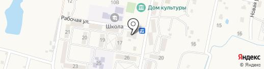 Аптека на карте Мирного