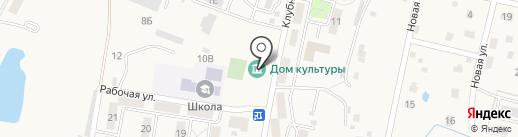 Культурно-досуговый центр Администрации Мирнинского сельского поселения на карте Мирного