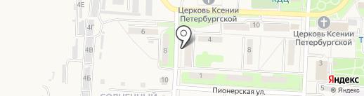 Веселый папа на карте Некрасовки