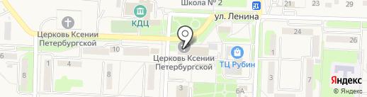 Храм блаженной Ксении Петербургской на карте Некрасовки