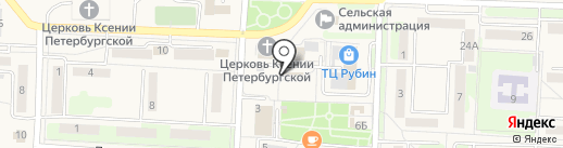 Все для вас на карте Некрасовки