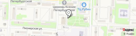 Книжный магазин на карте Некрасовки