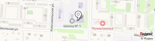 Средняя общеобразовательная школа №1 на карте Некрасовки