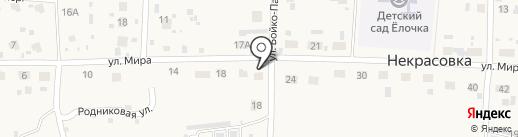 Открытое сердце на карте Некрасовки