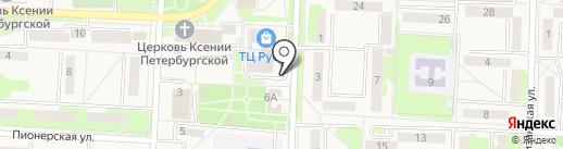 Союзпечать на карте Некрасовки