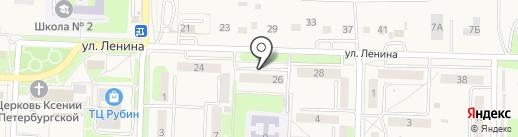 Мастерская по ремонту обуви на карте Некрасовки