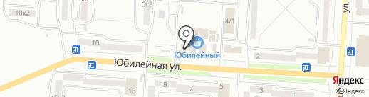 Магазин детской одежды и обуви на Юбилейной на карте Комсомольска-на-Амуре