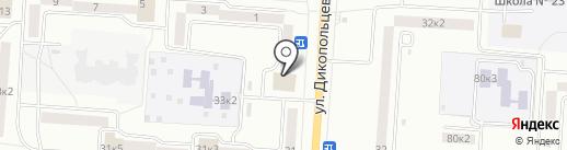 Весёлый папа на карте Комсомольска-на-Амуре