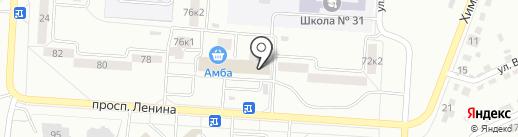 Ваш канцтоварищ на карте Комсомольска-на-Амуре