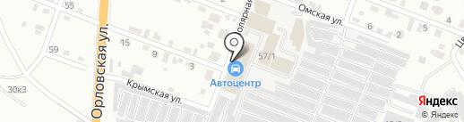 АвтоЦентр на Полярной на карте Комсомольска-на-Амуре