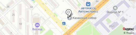 Собор Казанской иконы Божьей Матери на карте Комсомольска-на-Амуре