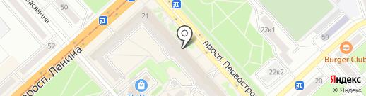 КАПИТАЛ ЭКСПРЕСС на карте Комсомольска-на-Амуре