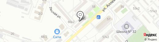 Оптика на карте Комсомольска-на-Амуре