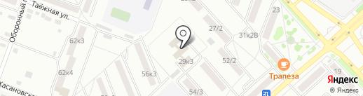 Корона плюс на карте Комсомольска-на-Амуре
