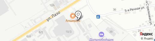 Первое грузовое на карте Комсомольска-на-Амуре
