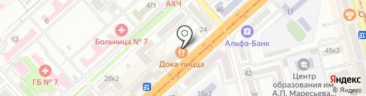 Якутяночка на карте Комсомольска-на-Амуре