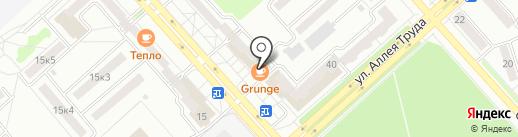 Grunge cafe на карте Комсомольска-на-Амуре
