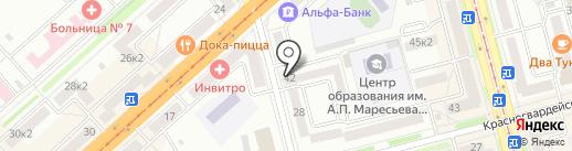 МСП Банк на карте Комсомольска-на-Амуре