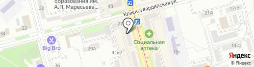 Славут на карте Комсомольска-на-Амуре