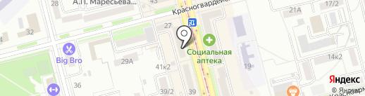 Рай цветов на карте Комсомольска-на-Амуре