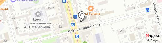 Азалия на карте Комсомольска-на-Амуре