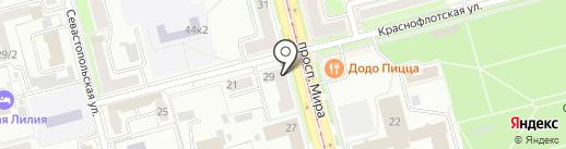 Клиника-Ключи Здоровья на карте Комсомольска-на-Амуре