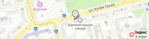 Управление экономического развития на карте Комсомольска-на-Амуре