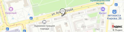 Вычислительный центр по вопросам газоснабжения и теплоэнергии на карте Комсомольска-на-Амуре