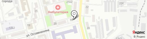 Mary на карте Комсомольска-на-Амуре