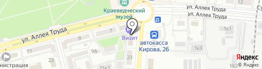 Катерина на карте Комсомольска-на-Амуре